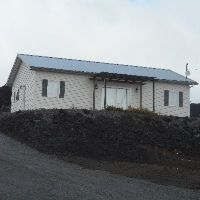 Home for sale: 92-2513 Ocean View Pkwy, Ocean View, HI 96737