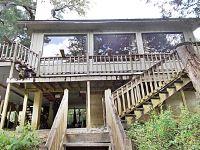Home for sale: 13770 N.W. Shuman Ferry Rd., Altha, FL 32421